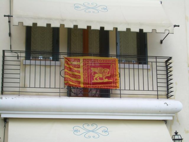 139^ Casa - Fontanelle