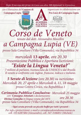 LocandinaCorsi_CVV- CampagnaLupia per bianco-nero-page-001