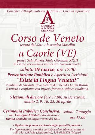 LocandinaCorsi_CVV- caorle (ve)19mar-page-001 (1)