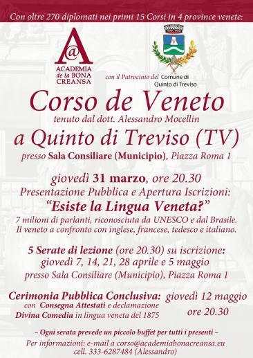 LocandinaCorsi_CVV- quintotv-page-001